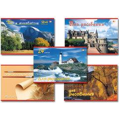 """Альбом для рисования, А4, 24 листа, обложка офсет, HATBER VK, 205х290 мм, """"Пейзажи"""", 24А4"""