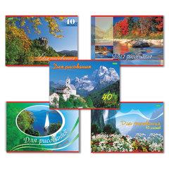 """Альбом для рисования, А4, 40 листов, обложка картонная, HATBER VK, 205х290 мм, """"Ландшафты Европы"""", 40А4С"""