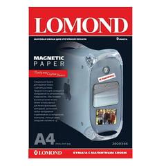 Бумага с магнитным слоем LOMOND матовая для струйной печати, A4, 2 л., 620 г/м2, 2020346