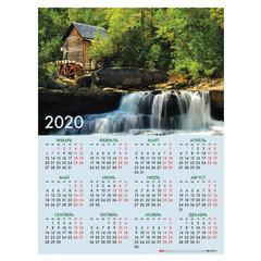 """Календарь, А2, 2020 год, 45х60 см, вертикальный, """"Водопад"""", HATBER, Кл2_01786"""