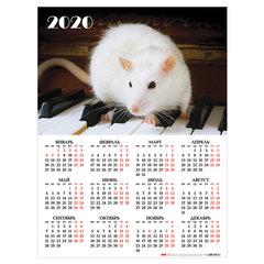 """Календарь А2 2020 г, 45х60 см, вертикальный, """"Знак Года"""", HATBER, Кл2_20819"""