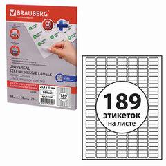 Этикетка самоклеящаяся 25,4х10 мм, 189 этикеток, белая, 70 г/м2, 50 листов, BRAUBERG, сырье Финляндия, 111745
