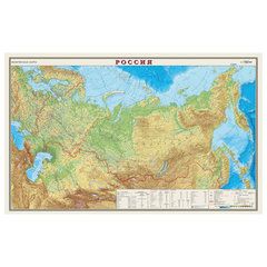 """Карта настенная """"Россия. Физическая карта"""", М-1:7 млн., размер 122х79 см, ламинированная"""