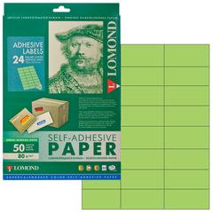 Этикетка самоклеящаяся 70х37 мм, 24 этикетки, зеленая, 80 г/м2, 50 л., LOMOND, 2120165