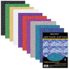 Цветной картон, А4, гофрированный с блестками, 10 цветов, 250 г/м2, BRAUBERG, 210х297 мм