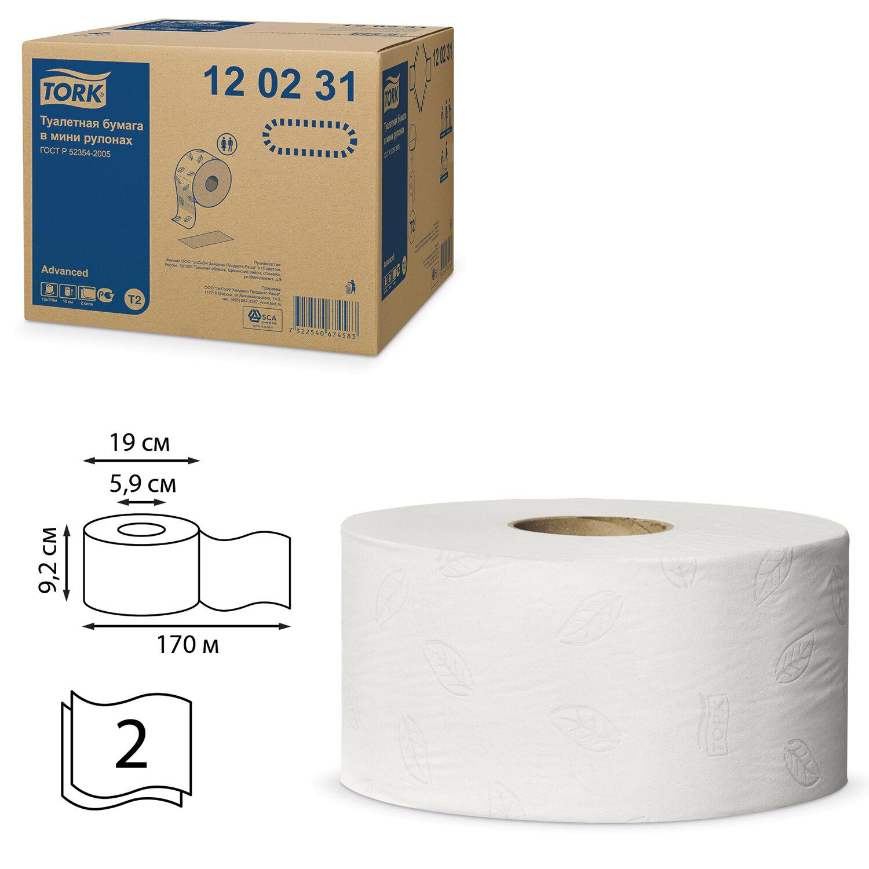 Бумага туалетная 170 м, TORK (Система Т2), комплект 12 шт., Advanced, 2-слойная, белая, 120231