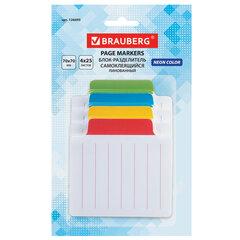 Блок-разделитель самоклеящийся (стикеры) BRAUBERG, ЛИНОВАННЫЙ, 70х70 мм, 4 цвета х 25 листов, ассорти, 126695