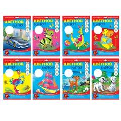 Цветной картон, А4, мелованный, 12 цветов, 215 г/м2, обложка лакированная, АППЛИКА, 205х290 мм