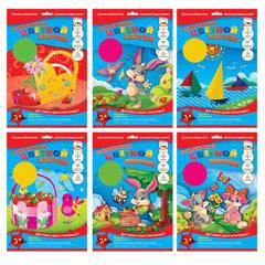 Цветной картон, А4, тонированный в массе, 7 цветов, 200 г/м2, АППЛИКА, 205х290 мм