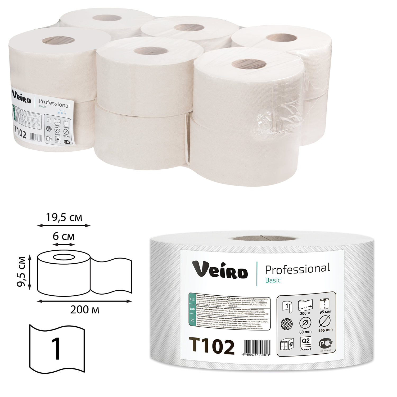 Бумага туалетная 200 м, VEIRO Professional (Система T2), КОМПЛЕКТ 12 шт., Basic