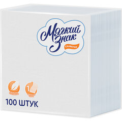 Салфетки бумажные, 100 шт., 24х24 см, МЯГКИЙ ЗНАК, белые, 100% целлюлоза, C4