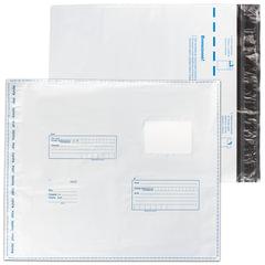 "Конверт-пакеты ПОЛИЭТИЛЕН C3 (320х355 мм) до 500 л., отрывная лента, ""Куда-Кому"", КОМПЛЕКТ 400 шт., 11006"