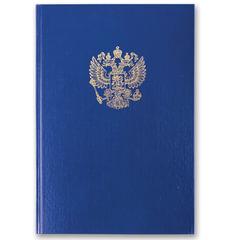 Книга учета 96 л., А4 200*290 мм BRAUBERG, клетка, твердая обложка из картона, бумвинил, блок офсет, герб, 130141