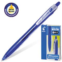 """Ручка шариковая масляная автоматическая PILOT """"Rex Grip"""", СИНЯЯ, узел 0,7 мм, линия письма 0,32 мм, BPRG-10R-F"""