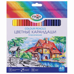"""Карандаши цветные ГАММА """"Классические"""", 48 цветов, заточенные, шестигранные, картонная упаковка, 210119_01"""