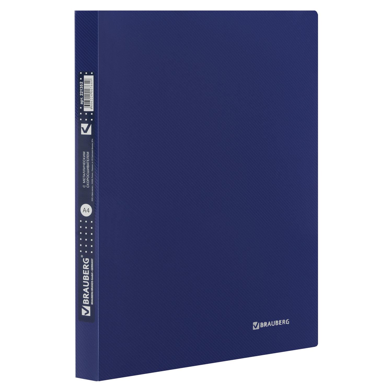 """Папка с металлическим скоросшивателем и внутренним карманом BRAUBERG """"Диагональ"""", темно-синяя, до 100 листов, 0,6 мм"""