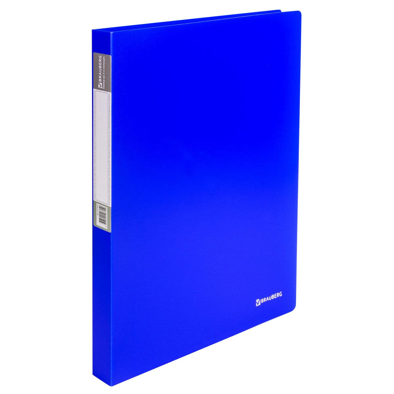 "Папка на 2 кольцах BRAUBERG ""Neon"", 25 мм, внутренний карман, неоновая, синяя, до 170 листов, 0,7 мм"