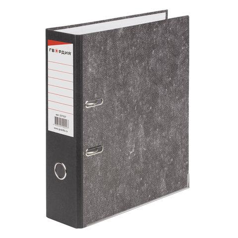 Папка-регистратор ГВАРДИЯ, усиленный корешок, мраморное покрытие, 80 мм, с уголком, черная