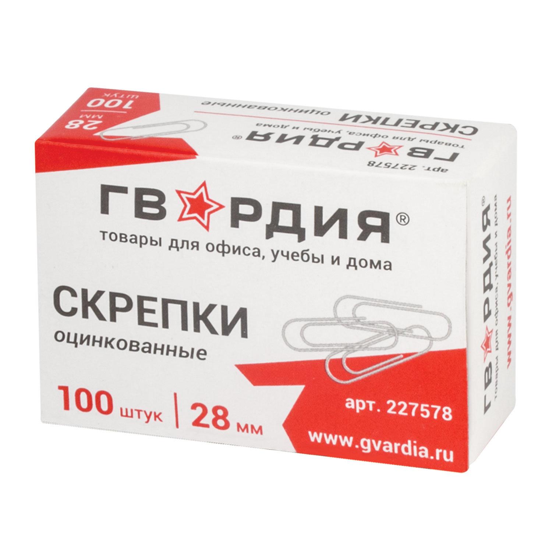 Скрепки ГВАРДИЯ, 28 мм, оцинкованные, 100 шт., в картонной коробке