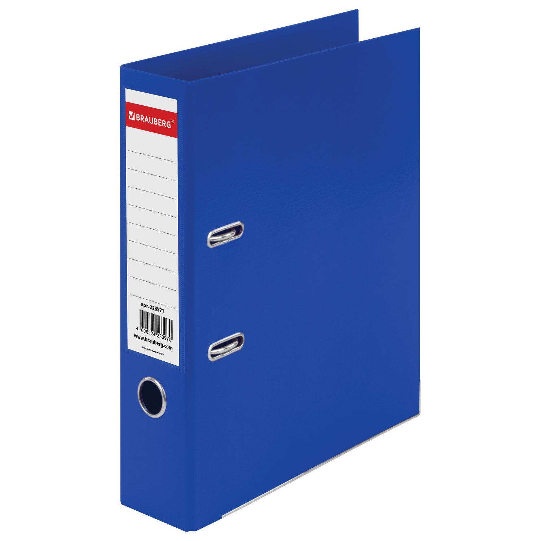 "Папка-регистратор BRAUBERG ""EXTRA"", 75 мм, синяя, двустороннее покрытие пластик, металлический уголок, 228571"