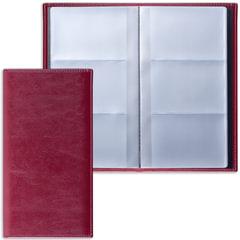 "Визитница трехрядная BRAUBERG ""Imperial"", на 144 визитки, под гладкую кожу, бордовая, 231662"