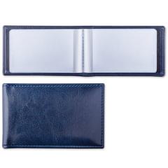 """Визитница однорядная BRAUBERG """"Imperial"""", на 20 визиток, под гладкую кожу, темно-синяя"""