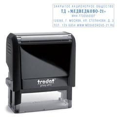 Оснастка для штампа, оттиск 58х22 мм, синий, TRODAT 4913 P4, подушка в комплекте, корпус черный