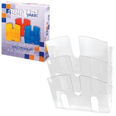 Подставка настенная для рекламных материалов ВЕРТИКАЛЬНАЯ (290х215х32 мм), А4, 3 отделения, прозрачная, 220686