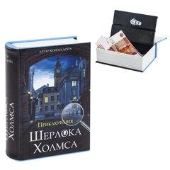 "Сейф-книга ""Приключения Шерлока Холмса"", 57х130х185 мм, ключевой замок, BRAUBERG, 291056"