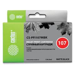 Картридж струйный CACTUS (CS-PFI107MBK) для CANON PF680/685/780/785, матовый черный, 130 мл