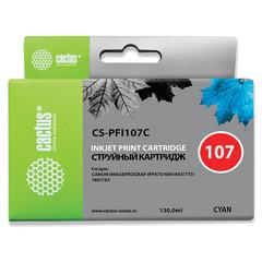 Картридж струйный CACTUS (CS-PFI107C) для CANON PF680/685/780/785, голубой, 130 мл