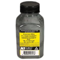Тонер HI-BLACK для KYOCERA FS-1040/1020MFP/1060DN/1025MFP, фасовка 85 г