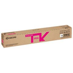 Тонер-картридж KYOCERA (TK-8115M) M8124cidn/M8130cidn, пурпурный, ресурс 6000 стр., оригинальный