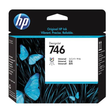 Головка печатающая для плоттера HP (P2V25A) DesignJet Z6, Z9+, 6 цветов, оригинальная