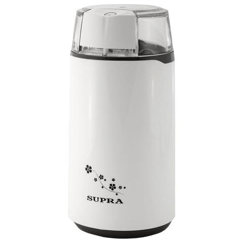 Кофемолка SUPRA CGS-120, мощность 150 Вт, вместимость 60 г, пластик, белая