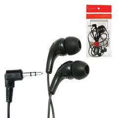 Наушники GEMBIRD MP3-EP16, проводные, 1,5 м, вкладыши, черные