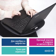 Подставка-столик с мягкими подушками, для ноутбука и творчества BRAUBERG, 430х330 мм, черный, 512669