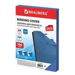 Обложки картонные для переплета, А4, КОМПЛЕКТ 100 шт., тиснение под кожу, 230 г/м2, синие, BRAUBERG, 530836