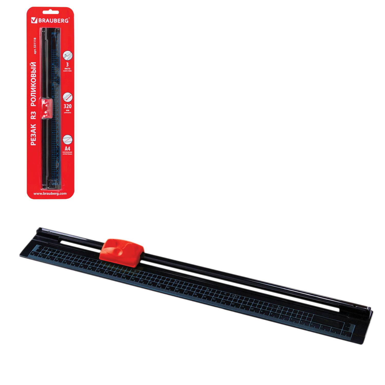 Резак роликовый R3, на 5 л., безопасное лезвие, длина реза 320 мм, в блистере, А4, BRAUBERG, 531118