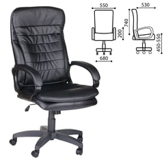 """Кресло офисное """"Силуэт"""", экокожа, черное"""