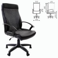 """Кресло офисное BRABIX """"Trust EX-535"""", экокожа черная, ткань серая"""