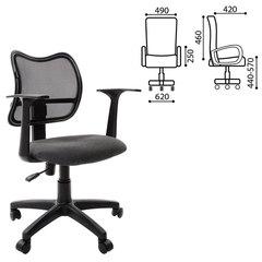 """Кресло оператора BRABIX """"Drive MG-350"""", с подлокотниками, комбинированное серое/черное"""