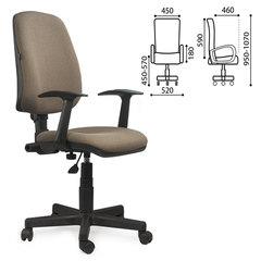 """Кресло оператора BRABIX """"Basic MG-310"""", с подлокотниками, коричневое, KB"""