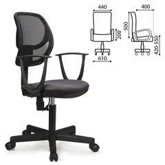 """Кресло оператора BRABIX """"Flip MG-305"""", до 80 кг, с подлокотниками, комбинированное серое/черное, TW"""