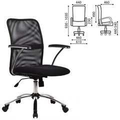 """Кресло МЕТТА """"FK-8CH"""", с подлокотниками, ткань-сетка, хром, черное"""