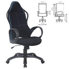 """Кресло офисное BRABIX PREMIUM """"Force EX-516"""", ткань, черное/вставки синие"""