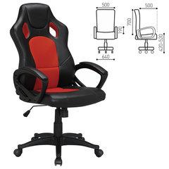 """Кресло офисное BRABIX """"Rider EX-544"""", экокожа черная/ткань красная"""