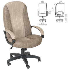 """Кресло офисное """"Гармония HOME"""", CH 685, с подлокотниками, бежевое/коричневое"""
