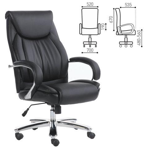"""Кресло офисное BRABIX """"Advance EX-575"""", хром, экокожа, черное"""