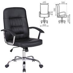 """Кресло BRABIX """"Bit EX-550"""", хром, экокожа, черное, 531838"""